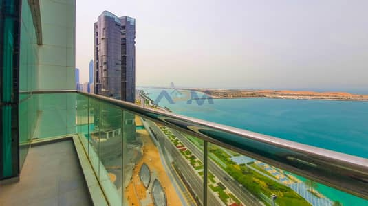 2 Bedroom Apartment for Rent in Corniche Road, Abu Dhabi - Amazing Deal ! 2BHK Apartment With High End Quality