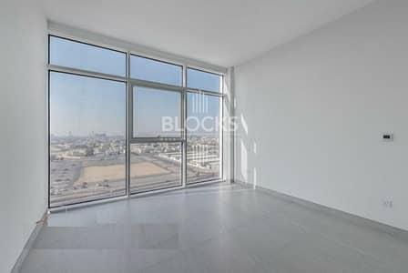 Dubai Frame View | Bright Apartment | 2 BR Apartment