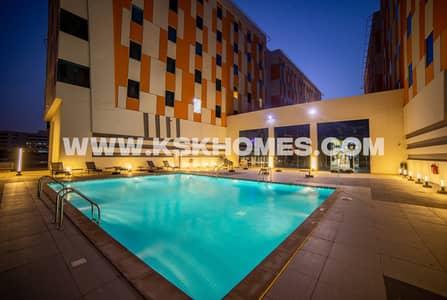 Bulk Unit for Rent in Academic City, Dubai - Swimming Pool