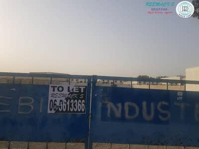 20,000 sqft open land in SAJAA area