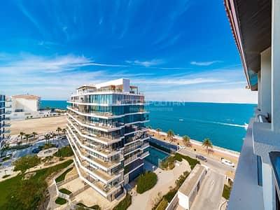 Studio for Rent in Palm Jumeirah, Dubai - Anantara Studio Apartment | Stunning Views |Vacant