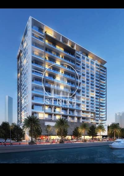 Studio for Sale in Al Maryah Island, Abu Dhabi - BEST OFFER FOR CASH BUYER