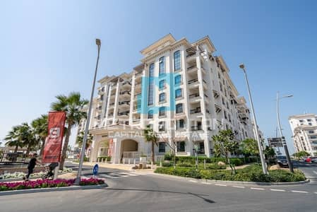 1 Bedroom Apartment for Sale in Yas Island, Abu Dhabi - Hot Deal| Vacant |Amazing Views| Resort Lifestyle