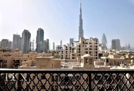 فلیٹ 2 غرفة نوم للبيع في المدينة القديمة، دبي - OT Specialist | Burj Khalifa View | Bright Unit