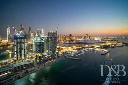 2 Bedroom Flat for Sale in Dubai Harbour, Dubai - GENUINE RESALE | 2BR UNIT | MOTIVATED SELLER