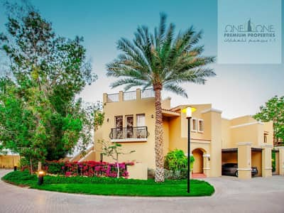 2 Bedroom Villa for Rent in Al Sufouh, Dubai - 2 Bed Room Compound Villa Close to The Beach