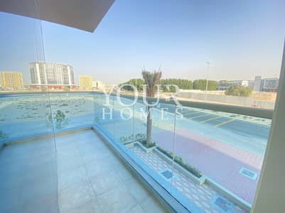 2 Bedroom Apartment for Sale in Arjan, Dubai - SO | Investment Deal | Biggest Layout 2 Bedroom plus Maids room
