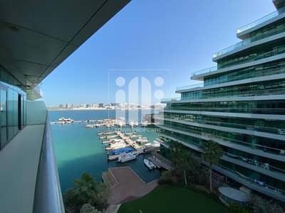فلیٹ 2 غرفة نوم للايجار في شاطئ الراحة، أبوظبي - A luxurious 2 bd Apartment with a breath taking sea view