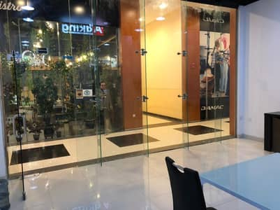Fitted Retail Shop | Damac Park Towers | DIFC | For All Business Type