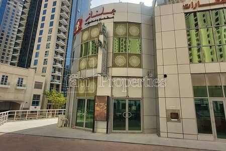 Shop for Rent in Dubai Marina, Dubai - Fully fitted retail Suitable for a restaurant
