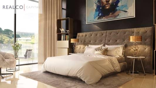 تاون هاوس 3 غرف نوم للبيع في أكويا أكسجين، دبي - | BRAND NEW | HANDOVER SOON | BEST PRICE |