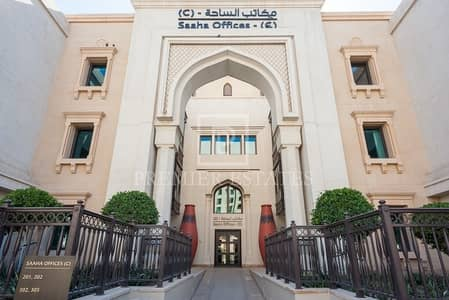 Office for Sale in Old Town, Dubai - Huge Office in Old Town with Lake views|7 parkings