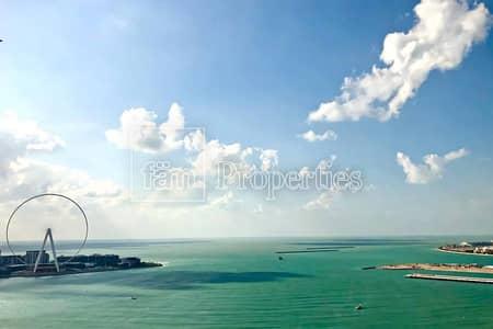 2 Bedroom Apartment for Sale in Jumeirah Beach Residence (JBR), Dubai - Luxury Duplex | Panoramic Sea & Dubai Eye View
