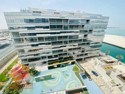 شقة 2 غرفة نوم للايجار في شاطئ الراحة، أبوظبي - Luxury Living 2 BR Unit with Stylish Interiors