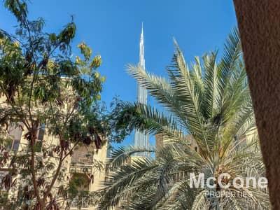 شقة 1 غرفة نوم للايجار في المدينة القديمة، دبي - Burj Khalifa View | Spacious | Closed Kitchen