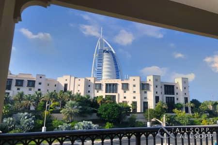 4 Bedroom Flat for Sale in Umm Suqeim, Dubai - Opposite Burj Al Arab | Completion 2023