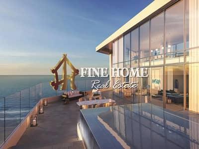 5 Bedroom Penthouse for Sale in Saadiyat Island, Abu Dhabi - 2yr free SC + Free ADM | 5BR w/ Private Pool
