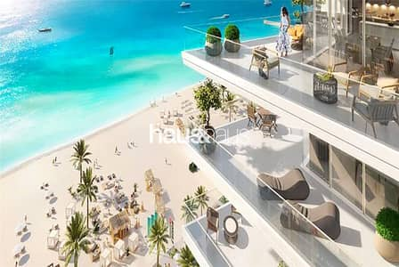 Private Beach | 2 Yr Payment Plan | No.1 Community