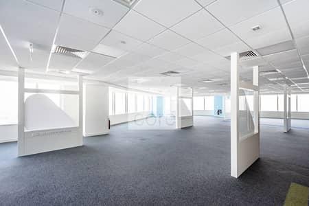 مکتب  للايجار في دبي فيستيفال سيتي، دبي - High Floor | Fitted Office | Pay in 12 Cheques