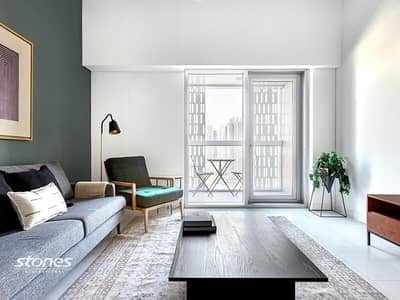 Elegant Apartment | High floor | Outstanding View