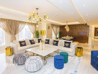 4 Bedroom Flat for Sale in Jumeirah Beach Residence (JBR), Dubai - Luxurious Furnished With Full Marina Skyline Views