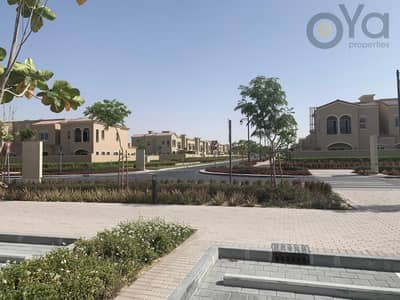 فیلا 3 غرف نوم للايجار في سيرينا، دبي - Nice and Quite Neighborhood