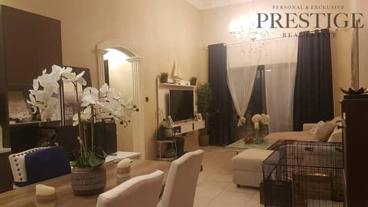 1 Bedroom Apartment for Sale in Jumeirah Village Circle (JVC), Dubai - 1Bedroom Upgraded Big Garden