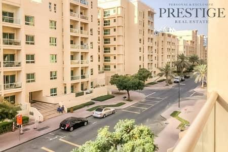 1 Bedroom Apartment for Sale in The Greens, Dubai - 1 Bedroom | Vacant | Al Arta 1