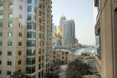 4 Bedroom Apartment for Sale in Dubai Marina, Dubai - Spacious | Well Maintained | Chiller Free