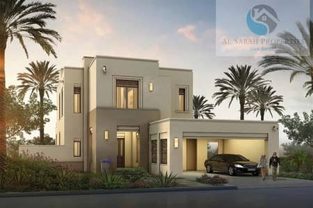 3 Bedroom Townhouse for Sale in Al Barari, Dubai - 3BR From Secondary Market