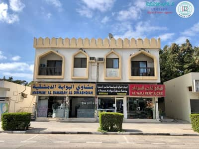 2 Bedroom Flat for Rent in Al Manakh, Sharjah - 2 BEDROOM AND HALL FLAT IN AL MANAKH AREA ALONG THE KUWAITY ROAD