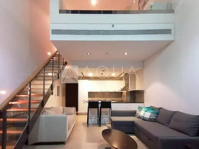 1 Bedroom Flat for Sale in DIFC, Dubai - High Floor | Rented | Duplex | Fully Furnished