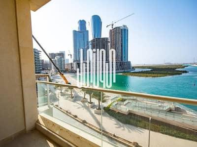 3 Bedroom Townhouse for Rent in Al Reem Island, Abu Dhabi - luxury unit