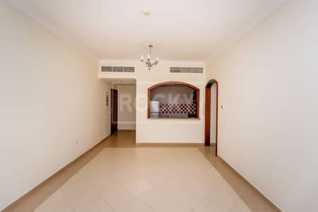 Reduced Rent   13 Months   Close to Metro   6 Chqs