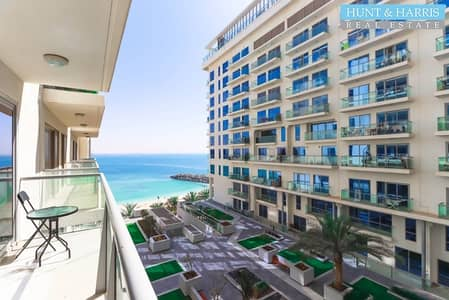 1 Bedroom Flat for Rent in Al Marjan Island, Ras Al Khaimah - Free Chiller & Internet - Great Beach View - Vacant