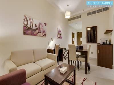 شقة فندقية 2 غرفة نوم للايجار في النخیل، رأس الخيمة - All Inclusive - Lowest Price - 12 Cheques