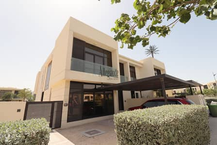 3 Bedroom Townhouse for Sale in DAMAC Hills (Akoya by DAMAC), Dubai - Exclusive Offer | Green Patch View | Golf Community