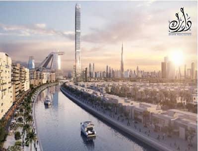 فلیٹ 1 غرفة نوم للبيع في مدينة ميدان، دبي - Ideal investment. Medan area. Easy payment plan