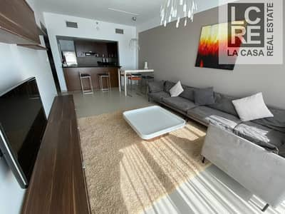 1 Bedroom Apartment for Sale in Al Reem Island, Abu Dhabi - Elegantly Furnished I Vacant Unit I Well Priced