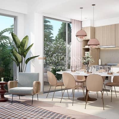تاون هاوس 3 غرف نوم للبيع في المرابع العربية 3، دبي - Large 3 Bed | Arabian Ranches 3 - Spring
