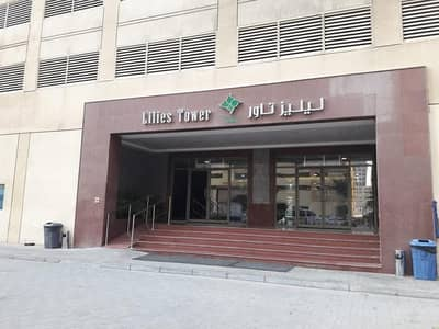 1 Bedroom Apartment for Sale in Emirates City, Ajman - Entrance