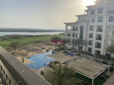 فلیٹ 2 غرفة نوم للايجار في جزيرة ياس، أبوظبي - Uninterrupted Golf view
