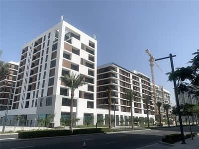 3 Bedroom Flat for Sale in Dubai Hills Estate, Dubai - Pay just 20% DP | 3 year post handover p.plan