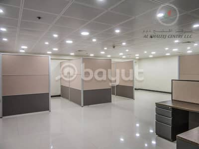 Spacious Office Summer Rent Rate with Partition Available in Al Khaleej Centre