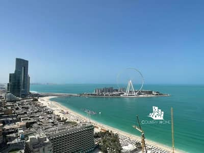 3 Bedroom Flat for Sale in Jumeirah Beach Residence (JBR), Dubai - Full Sea View|3Bed High Floor|High-end Finishing