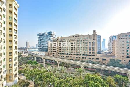 فلیٹ 3 غرف نوم للبيع في نخلة جميرا، دبي - Vacant MidFloor A Type| Park