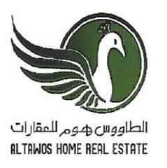 Al Tawos Home Real Estate