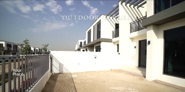 فیلا 4 غرف نوم للايجار في دبي هيلز استيت، دبي - Start To Live In A Safe And Fantastic Neighborhood Now