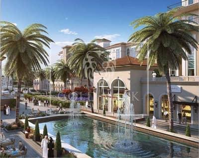 5 Bedroom Villa for Sale in Dubailand, Dubai - Single Row  | 04 Bedroom Standalone  | Corner Unit
