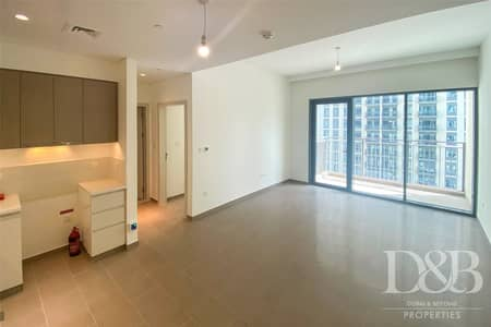Chiller Free | One Bedroom | Brand New